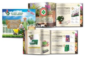 изготовление каталогов и журналов