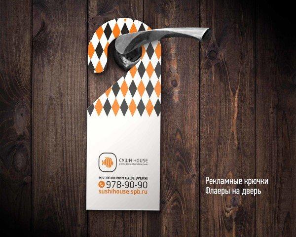 Дорхенгер — крючки-листовки на дверь