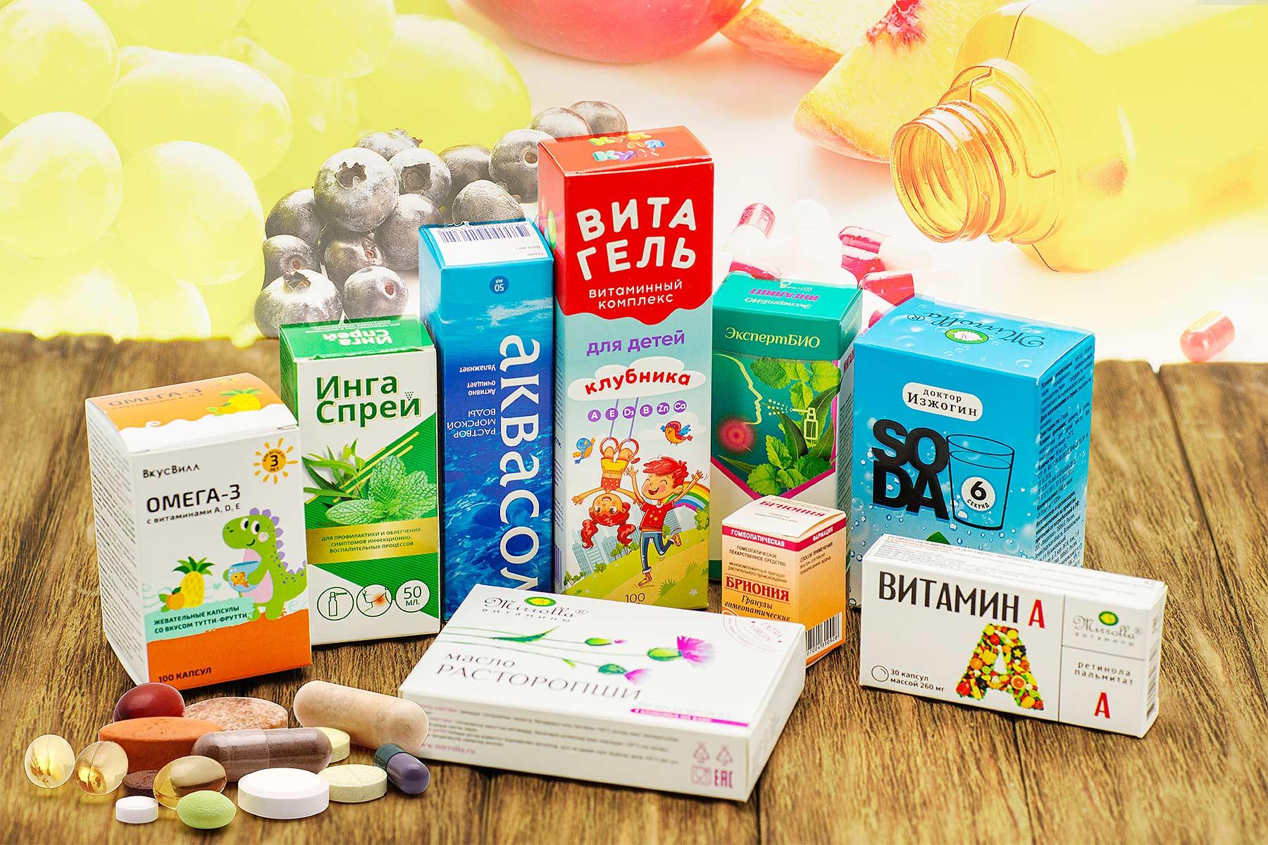 Упаковки для лекарств печать типография Бриз-Принт