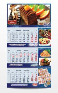 календарь макси