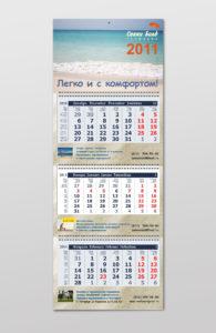 печать календарей Бриз-принт
