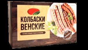 Упаковка пищевая печать Спб