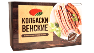 упаковка для пищевых продуктов