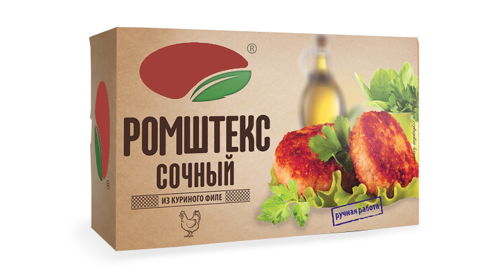 Упаковка пищевая картон печать