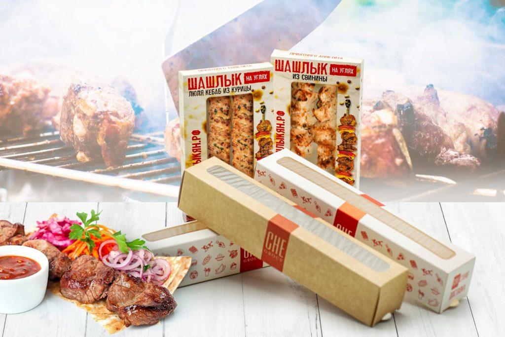 Упаковка для пищевой продукции типография