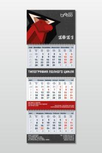 печать календарь